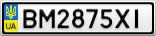 Номерной знак - BM2875XI