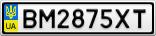 Номерной знак - BM2875XT