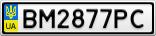 Номерной знак - BM2877PC