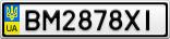 Номерной знак - BM2878XI