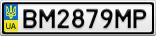 Номерной знак - BM2879MP