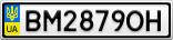 Номерной знак - BM2879OH