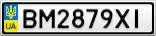 Номерной знак - BM2879XI
