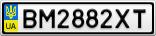 Номерной знак - BM2882XT