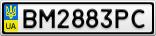 Номерной знак - BM2883PC