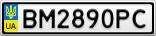 Номерной знак - BM2890PC