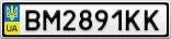 Номерной знак - BM2891KK