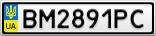 Номерной знак - BM2891PC