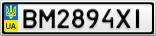 Номерной знак - BM2894XI