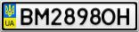 Номерной знак - BM2898OH