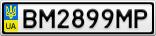 Номерной знак - BM2899MP