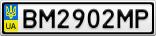 Номерной знак - BM2902MP