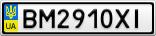 Номерной знак - BM2910XI