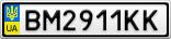 Номерной знак - BM2911KK