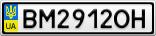 Номерной знак - BM2912OH