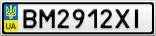Номерной знак - BM2912XI