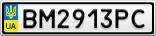Номерной знак - BM2913PC