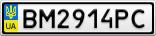 Номерной знак - BM2914PC