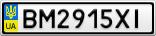 Номерной знак - BM2915XI