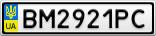 Номерной знак - BM2921PC