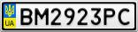 Номерной знак - BM2923PC