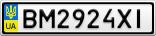 Номерной знак - BM2924XI