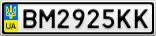 Номерной знак - BM2925KK