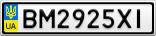 Номерной знак - BM2925XI