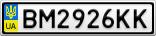 Номерной знак - BM2926KK