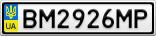 Номерной знак - BM2926MP