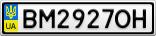Номерной знак - BM2927OH