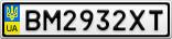 Номерной знак - BM2932XT