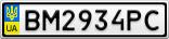 Номерной знак - BM2934PC