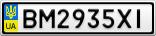 Номерной знак - BM2935XI