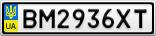 Номерной знак - BM2936XT