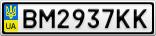 Номерной знак - BM2937KK