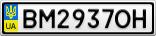Номерной знак - BM2937OH