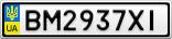 Номерной знак - BM2937XI