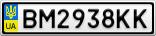 Номерной знак - BM2938KK