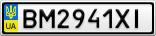 Номерной знак - BM2941XI