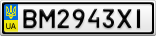 Номерной знак - BM2943XI