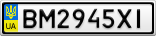 Номерной знак - BM2945XI