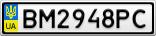 Номерной знак - BM2948PC