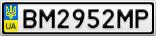Номерной знак - BM2952MP
