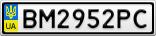 Номерной знак - BM2952PC