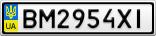 Номерной знак - BM2954XI