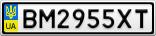Номерной знак - BM2955XT