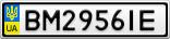 Номерной знак - BM2956IE