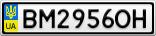 Номерной знак - BM2956OH