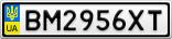Номерной знак - BM2956XT